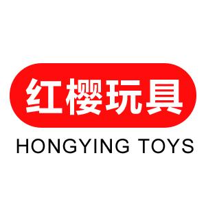 汕头市澄海区红樱玩具厂