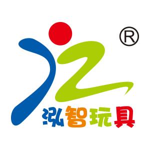 汕头市澄海区泓智玩具厂