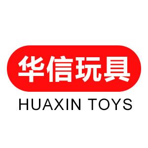 汕头市澄海区华信玩具厂