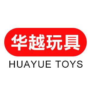 汕头市澄海区华越玩具厂