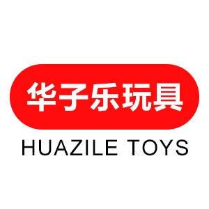 汕头市澄海区华子乐玩具厂