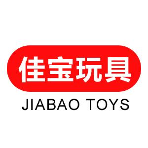 汕头市澄海区佳宝玩具厂