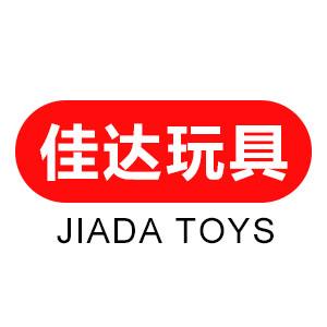 汕头市澄海区佳达玩具厂