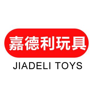 汕头市澄海区嘉德利玩具厂