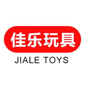 汕头市澄海区佳乐玩具厂