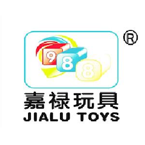 汕头市澄海区嘉禄玩具厂