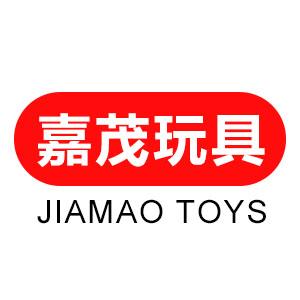 汕头市澄海区嘉茂玩具厂