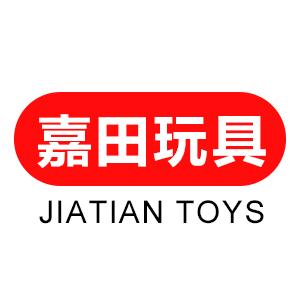 汕头市澄海区嘉田玩具厂