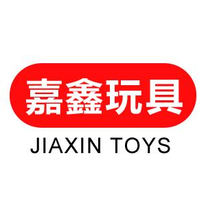 汕头市澄海区嘉鑫玩具厂
