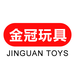 汕头市澄海区金冠玩具厂