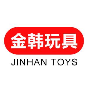 汕头市澄海区金韩玩具厂