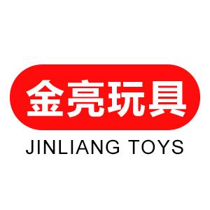 汕头市澄海区金亮玩具厂