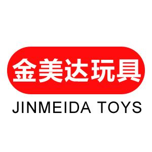 汕头市澄海区金美达玩具厂