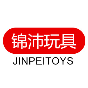 汕头市澄海区锦沛玩具厂
