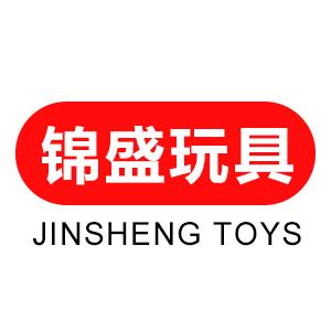 汕头市澄海区锦盛玩具厂