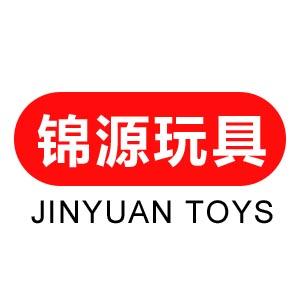 汕头市澄海区锦源玩具厂