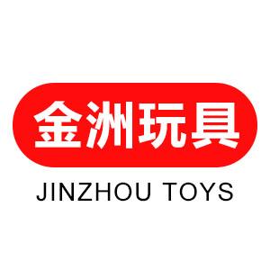 汕头市澄海区金洲玩具厂