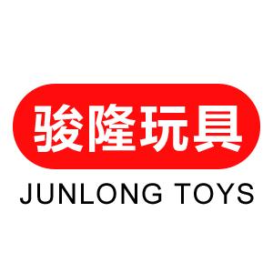 汕头市澄海区骏隆玩具厂