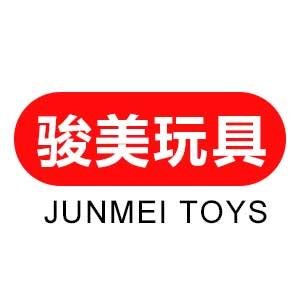 汕头市澄海区骏美玩具厂