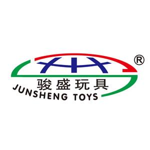 汕头市澄海区骏盛玩具厂