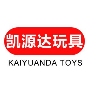汕头市澄海区凯源达玩具厂