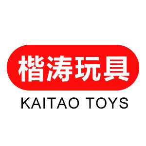 汕头市澄海区楷涛玩具厂
