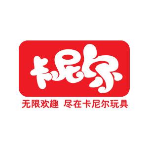 汕头市澄海区泓辉玩具厂