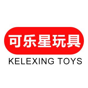 汕头市澄海区可乐星玩具厂