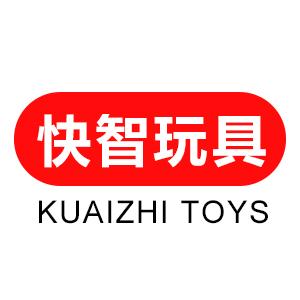汕头市澄海区快智玩具厂