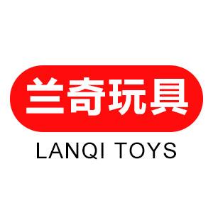 汕头市澄海区兰奇玩具厂