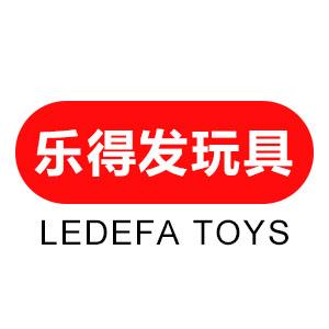 汕头市澄海区乐得发玩具厂