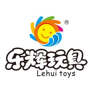 汕头市澄海区乐辉玩具厂