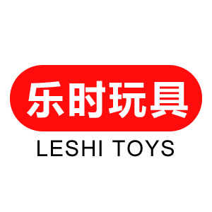 汕头市澄海区乐时玩具厂