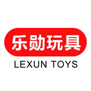 汕头市澄海区乐勋玩具厂