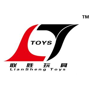 联胜玩具厂