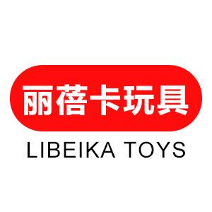 汕头市澄海区丽蓓卡玩具厂