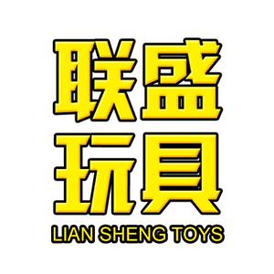 汕头市澄海区联盛玩具厂