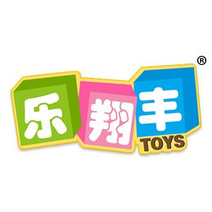 汕头市乐翔丰玩具有限公司