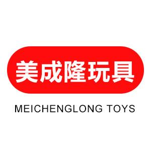 汕头市澄海区美成隆玩具厂