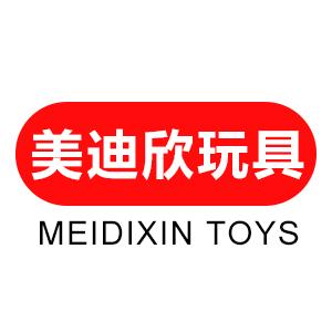 汕头市澄海区美迪欣玩具厂