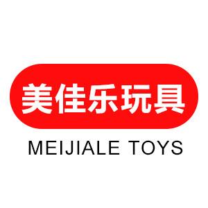 汕头市澄海区美佳乐玩具厂