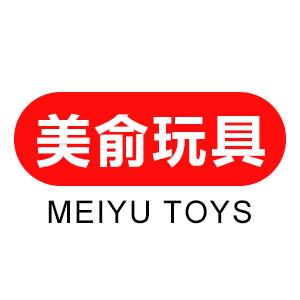 汕头市澄海区美俞玩具厂