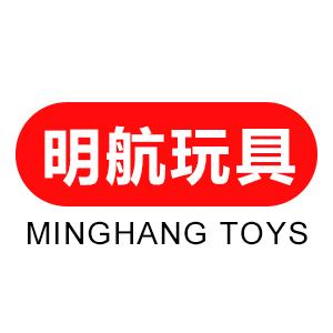 汕头市澄海区明航玩具厂