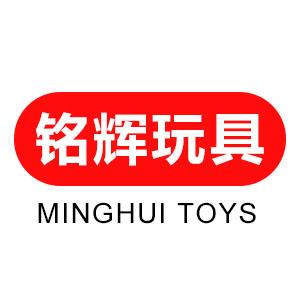 汕头市澄海区铭辉玩具厂