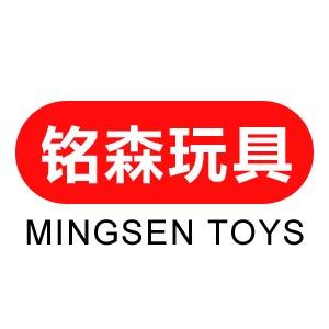 汕头市澄海区铭森玩具厂