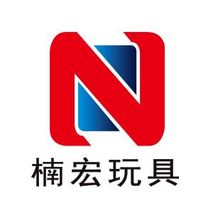 汕头市澄海区楠宏玩具厂