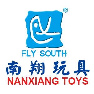 汕头市澄海区南翔玩具商行