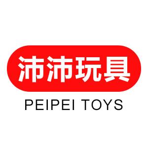 汕头市澄海区沛沛玩具厂