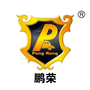 汕头市澄海区鹏荣玩具厂