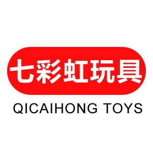 汕头市澄海区七彩虹玩具厂